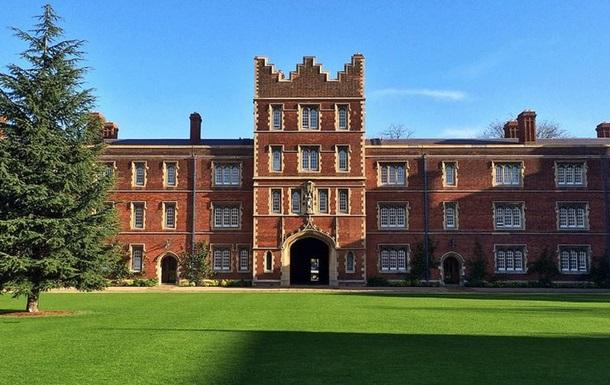Гарвард, Принстон, Гумбольдт: как университет стал брендом - DW