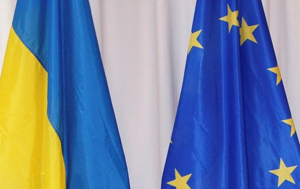 ЕС - Украина - решение - Совет ЕС не принял решения по Украине, но готов сделать это в любой момент