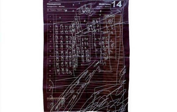 Прошивая опыт. В Киеве состоится выставка художника, чью картину уничтожила директор Мистецького арсенала