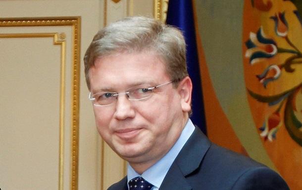 Фюле - Верховная Рада - Еврокомиссар Фюле прибыл в Верховную Раду