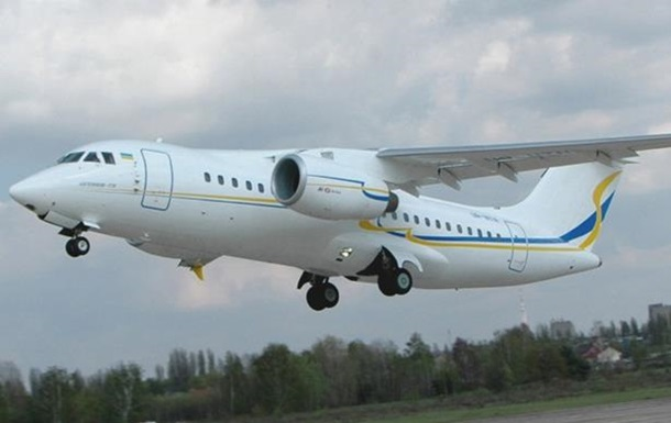 Украинский авиагигант наращивает поставки на Кубу, пользуясь санкциями США - Ъ