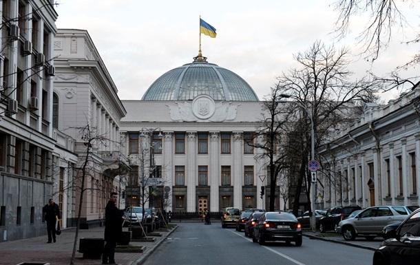 Сегодня депутаты не будут рассматривать законопроекты по Тимошенко