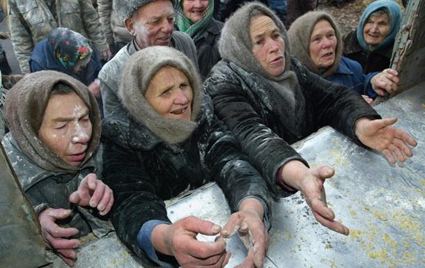 Треть украинцев опасается, что в стране может начаться голод - социолог