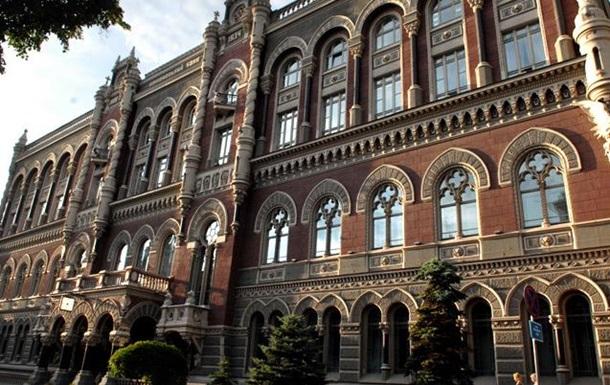 Нацбанк готовится влить в украинские банки рекордную сумму денег