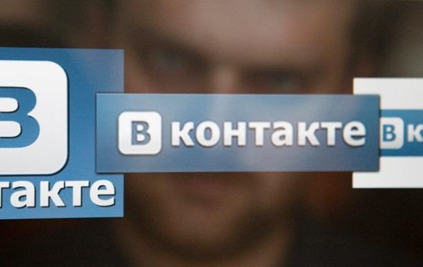 В России сняли частичную блокировку ВКонтакте