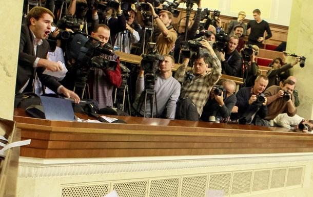 В парламенте ужесточили условия допуска журналистов в ложу прессы