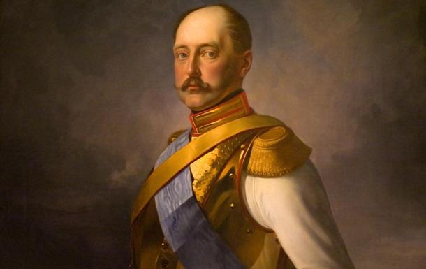 Письма членов российской императорской семьи продадут на аукционе