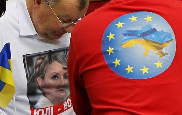 Законопроект о помиловании Тимошенко в Раде