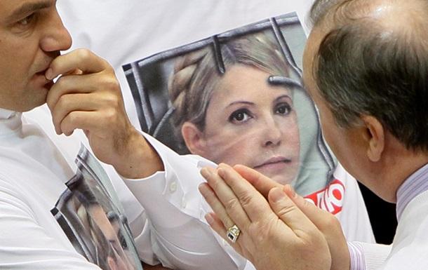Помилование Тимошенко - условие ассоциации с ЕС