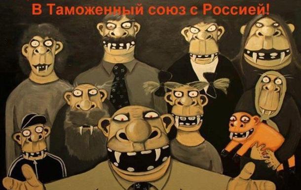 Як Україною торгували