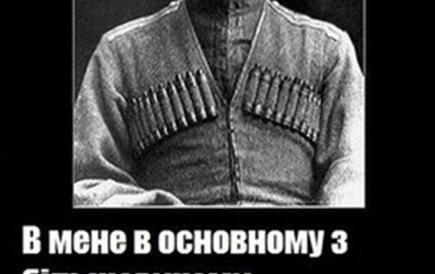 ВІД СТЕПАНА БАНДЕРИ ДО ОСТАПА ДРОЗДОВА .