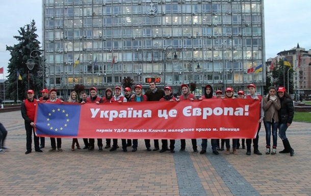 УДАРна» молодь Вінниці підтримала євроінтеграцію