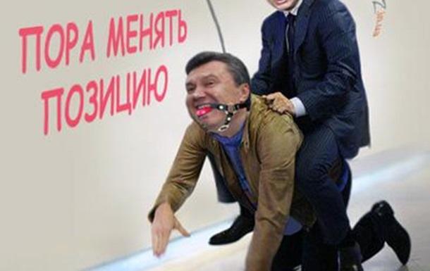 Почему для Путина абсолютно невыносима...