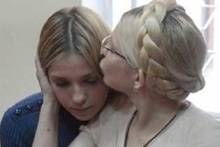 Дочь Тимошенко  подлила масла в огонь ?