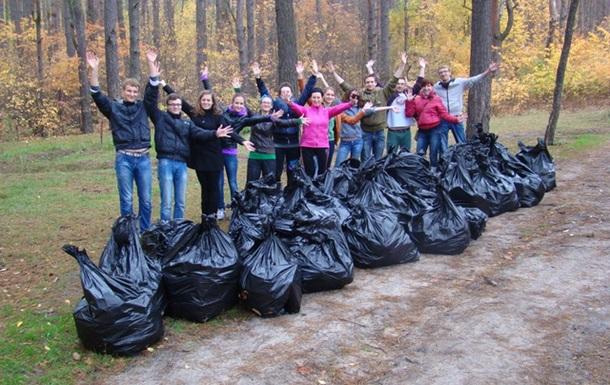 Другий захід Дивовижних: прибираємо ліс