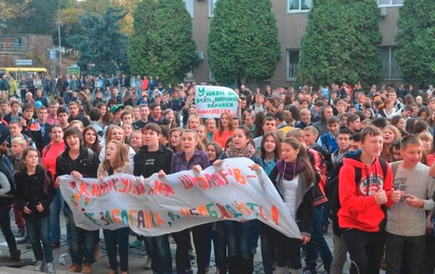 «Події в Ужгороді були наслідком перевищення місцевою владою своїх повноважень