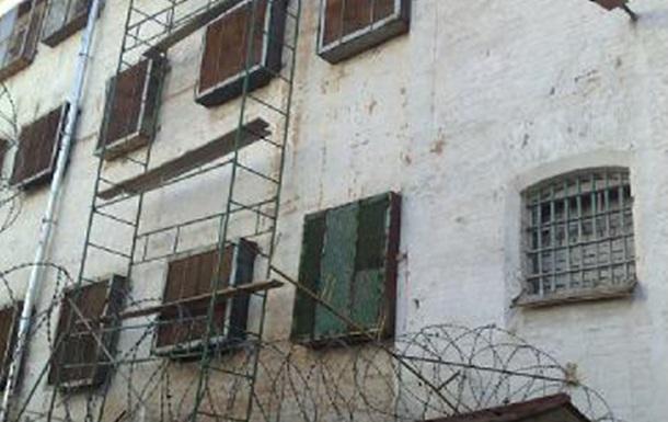 В Киевском СИЗО бунт: заключенных вынуждают голодать