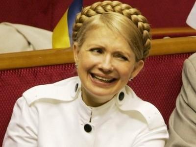 А Тимошенко нужно...