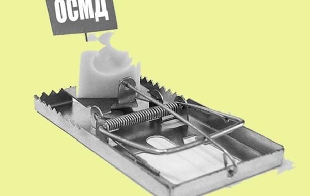 TV «Голос народа»: есть ли будущее у ОСМД, в условиях коррумпированной власти.
