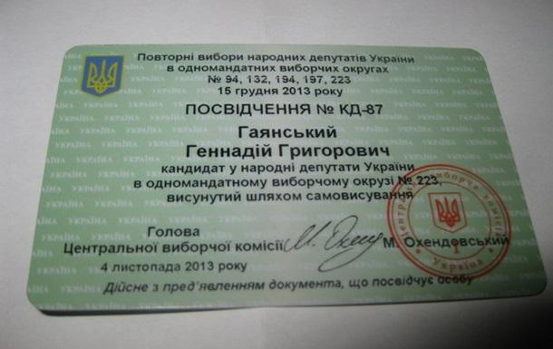 nbnews.com.ua отказывает публиковать мою кандидатуру в рейтинге по 223 округу.