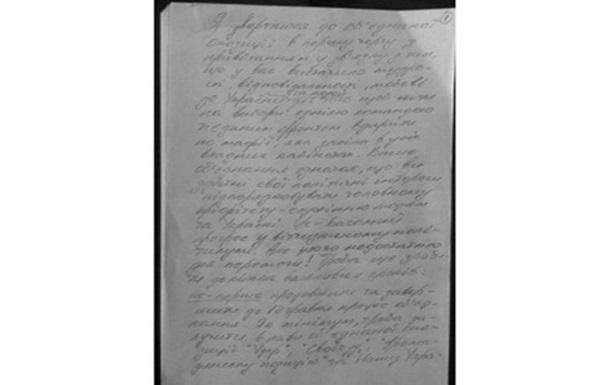 Кличко оправдал «надежды» Тимошенко