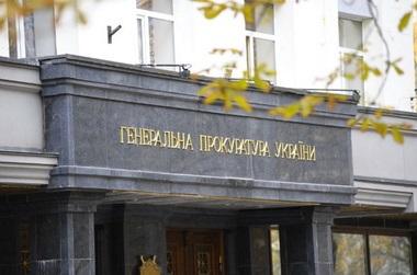 Прокуратура України здає свої останні «хлібні» повноваження