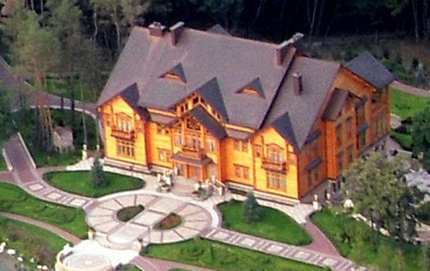 Чому власників нерухомості треба демаскувати