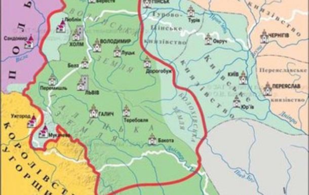 Про те, як створили й розвивали Галицько-Волинську державу