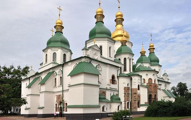 Доки стоїть Оранта - стоїть Київ.