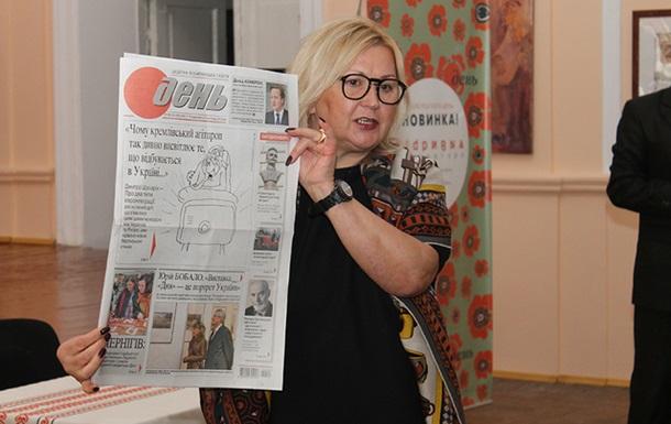 Головний редактор газети «День» представив «Підривну літературу»
