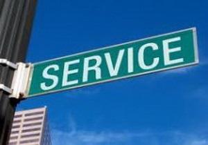 Что же есть сервис в понимании того, кто его предоставляет?
