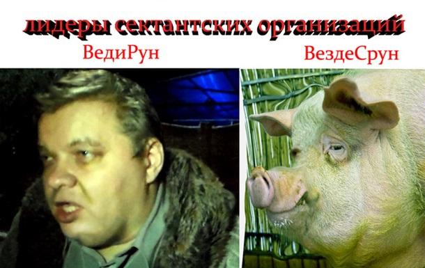 Бывший милиционер Игорь Абызов запугал весь Торез (и уже весь Донбасс)