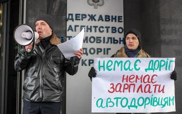 Концепція бездоріжжя України