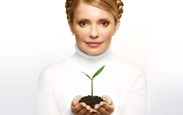 Тимошенко должны освободить, чтобы выполнить требования ЕС
