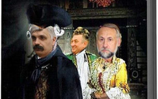 «Митрофанушки» отечественной политики