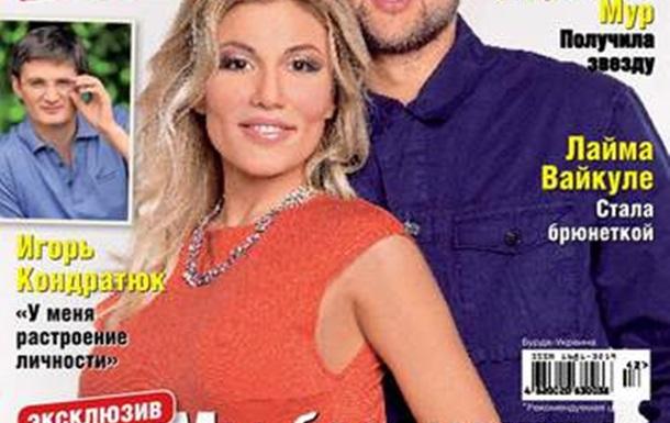 Тамерлан и Алена Омаргалиева:  мы беременны!