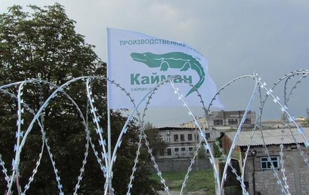 Колючая проволока, колюче-проволочные заграждения - увеличение спроса в Украине.
