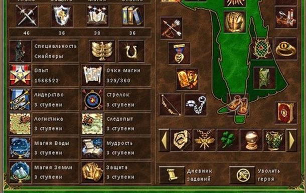 Виктор Федорович играет в компьютерную игру Герои