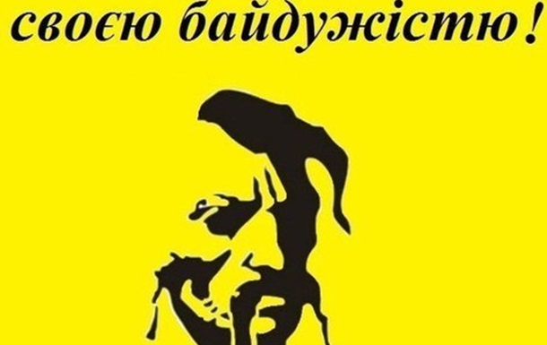Україна понад усе!