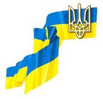 С Днем украинского казачества!