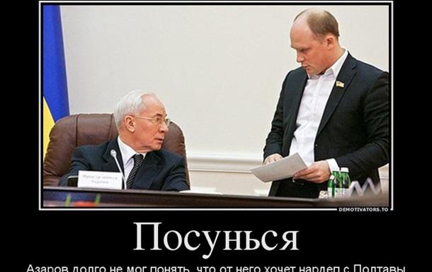 Ударим смехом по политикам Украины (часть 1)