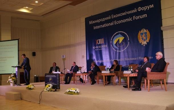 У Трускавці Україну закликали до ЄС та пророкували їй оптимістичне майбутнє