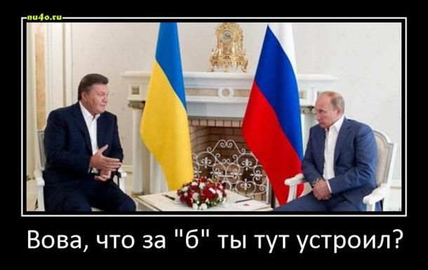 Очередное  Б  от России нам только на руку