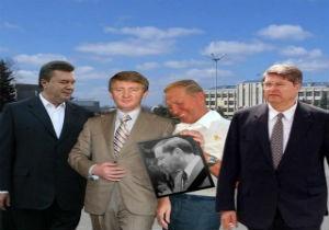 ОРД :  Скелеты в шкафу  у Януковича