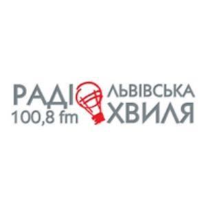 Радіо Львівська хвиля – локальний конфлікт чи заручник «державного інтересу» ?