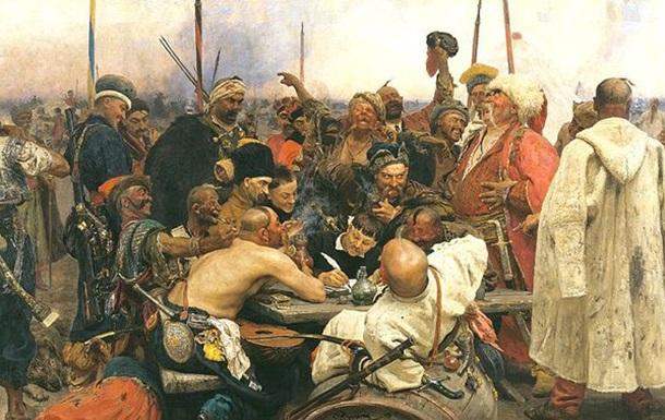Українські лицарі