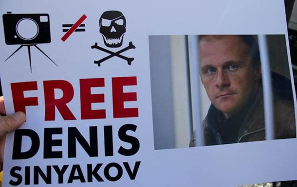 Киевские фотокорры провели акцию в защиту российского коллеги (ВИДЕО)