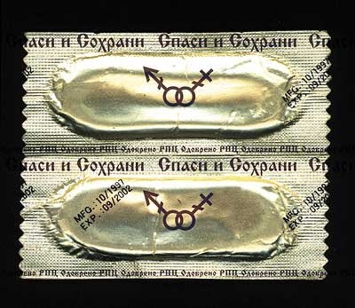 Випадкове і закономірне або про кондоми, Бога та класову мораль