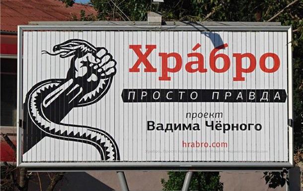Сайт экс-партнера Костусева обвинил мэра в фальсификации выборов и изнасиловании