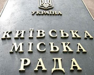 Кличко против перевыборов в Киевсовет?